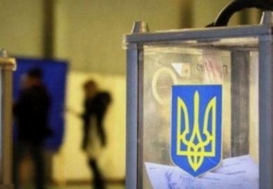 """Рейтинг партії """"Слуга народу"""" на всеукраїнському рівні опустився до позначки 13 відсотків"""