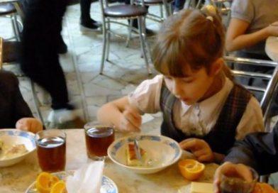 Вперше на законодавчому рівні буде врегульовано питання щодо харчування дітей з особливими дієтичними потребами, такими як цукровий діабет, непереносимість глютену, лактози