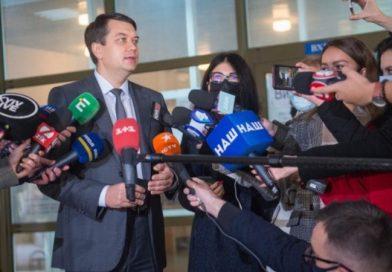 """Разумков проголосував, але не взяв участі в """"опитуванні Зеленського"""""""