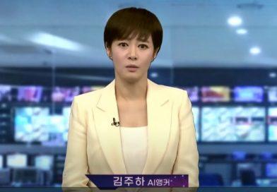 Штучний інтелект став ведучою новин у Кореї: важко відрізнити від людини (відео)