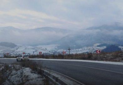 В Закарпатті відкрили одну з найвисокогірніших доріг України