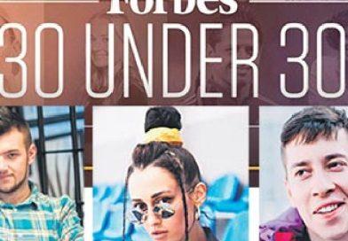 Троє молодих закарпатців у списку успішних українців за версією «Forbes»