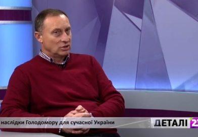Володимир Фенич про голодомор: …завжди пам'ятаймо про злочини проти людяності, щоб їх більше ніколи не повторити!
