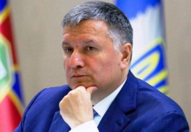 Арсен Аваков різко відреагував на провокацію щодо  закарпатських угорців