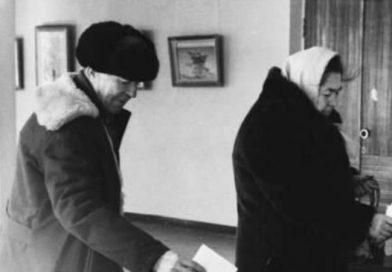 """29 років тому закарпатці висловилися за надання області статусу """"спеціальної самоврядної адміністративної території Закарпаття"""""""