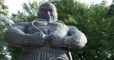 Антон Копинець «Іван Сила на прізвисько «Кротон», ч.8