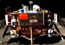 Що Китай робить на Місяці?