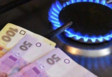 Кабмін запевнив МВФ, що держрегулювання цін на газ не буде, а населення запевнив, що запровадить державне регулювання ціни на газ