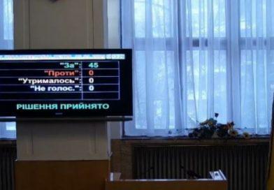 Закарпатська облрада підтримала звернення до влади щодо зменшення тарифів на енергоносії та житлово-комунальні послуги