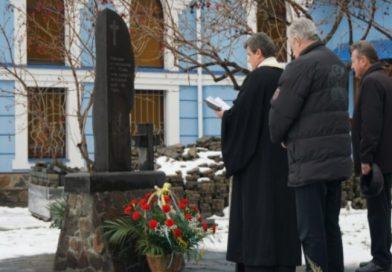 У Мукачеві відзначили День соборності України та 75-річницю утворення Закарпатської області