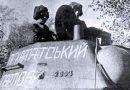 Звільняли Київ під чехословацьким прапором