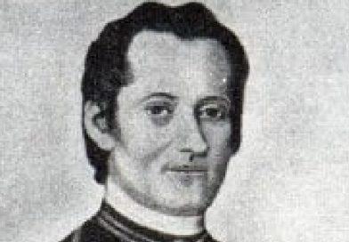 Іоанну Чурговичу – 230