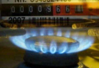 Ціни на газ у березні: пропозиції постачальників газу