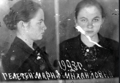 Оксана Розман «Русинські жінки: різні долі і одна любов». Доля чи система?