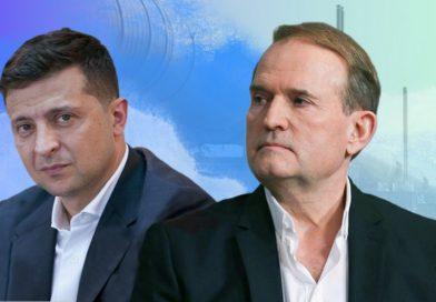 Чому Володимир Зеленський розпочав війну проти Віктора Медведчука?