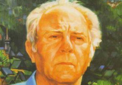 Юрію Герцу – 90 років
