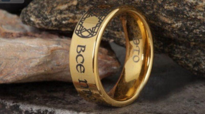 Притча про Кільце Соломона: «Все проходить і це пройде»
