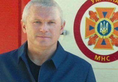 Мирослава Щербея звільняють з посади начальник Управління Державної служби України з надзвичайних ситуацій у Закарпатській області?