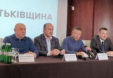 Антирусин Іван Крулько очолив обласний партійний осередок БЮТу в Закарпатській області