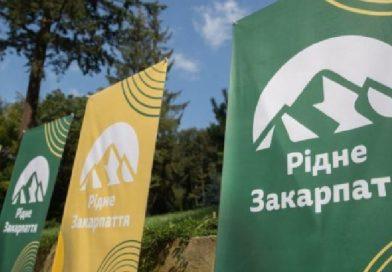5 мукачівських фірм, в частині яких засновниками виступають  політики від «Рідного Закарпаття»,  потрапили під санкції РНБО