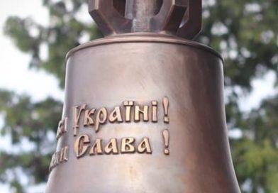 Новий меморіал, ініційований Володимиром Зеленським, в Ужгороді зміг протриматися 2 дня (фото)