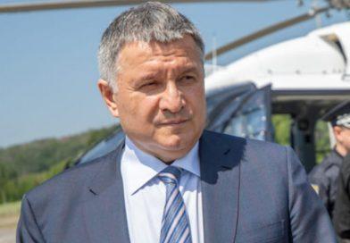 Уряд можуть відправити у відставку, щоб позбутись Арсена Авакова