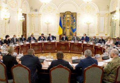 """""""Слуги народу"""" пропонують заборонити судам зупиняти дію санкцій РНБО"""