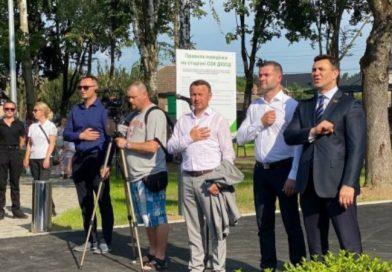 Реконструйовану Мукачівську ДЮСШ відкрили 23 червня 2021 року (фото)