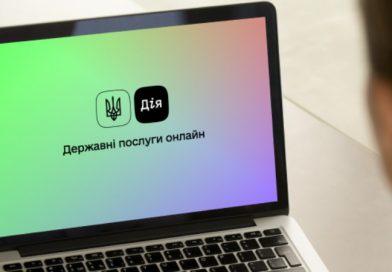 «Змінити місце реєстрації проживання можна буде онлайн», – Закарпатська ОДА