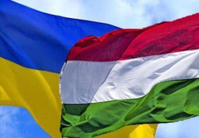 У Будапешті встановлять пам'ятник загиблим за Україну, а на Закарпатті побудують угорське військове кладовище
