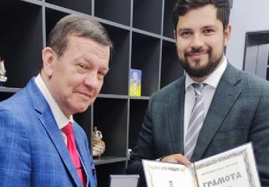 Голова Ради адвокатів Закарпатської області Олексій Фазекош отримав нагороди від Верховної Ради України
