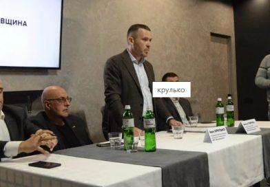 """Іван Крулько продовжує """"підминати"""" обласну """"Батьківщину"""" під себе"""